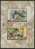"BULGARIA /BULGARIE / BULGARIEN-EUROPA 2019 -NATIONAL BIRDS.-""AVES - BIRDS - VÖGEL -OISEAUX""- HOJITA BLOQUE - 2019"