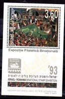 Israel Hoja Bloque Nº Yvert 48 ** OFERTA (OFFER) - Blocks & Kleinbögen