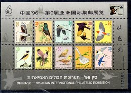 Israel Hoja Bloque Nº Yvert 54 ** OFERTA (OFFER) PAJAROS (BIRDS) - Blocks & Kleinbögen