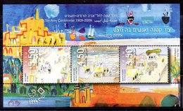 Israel Hoja Bloque Nº Yvert 79 ** OFERTA (OFFER) - Blocks & Kleinbögen