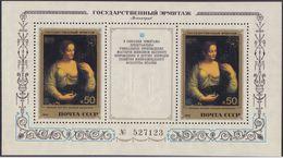 USSR 5031 - Italian Paintings In Hermitage Museum 1982 M/S - MNH - Nudi