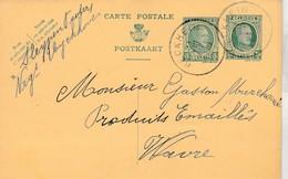 , Entier Postal , Type Houyoux , 20 C + 5 C De 1926 , PUB Sleypen-Peeters Neg. Uyckhoven Uikhoven - Lanaken
