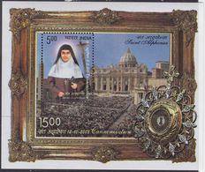 India 2311 - Saint Alphonsa 2008 M/S - MNH - Cristianesimo