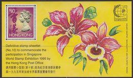 "Hong Kong 762 - International Stamp Exhibition "" Singapore '95 "" 1995 M/S - MNH - Orchidee"
