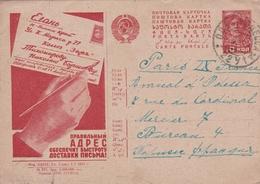 RUSSIE - PROPAGANDE - ECRITURE - 1923-1991- Carte Postale - Entier Postal 1933 - 10 Kon - 1923-1991 URSS
