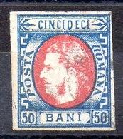 Rumanía Sello N ºYvert 25 O Valor Catálogo 30.0€ - 1858-1880 Moldavia & Principado