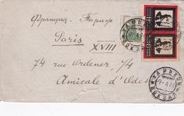 UKRAINE - LETTRE DE KHARKOV Pour PARIS 1924, 12 + 6 + 2 KON Avec Correspondance - Ukraine