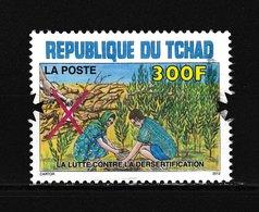 Timbre Du TCHAD Oblitéré N° Y. & T. Inconnu Année 2012 - Tchad (1960-...)