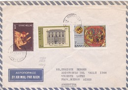 GREECE CIRCULATED ENVELOPE, NEW FALIRON TO VICENTE LOPEZ, BUENOS AIRES, ARGENTINA IN 1977 BY AIRMAIL -LILHU - Grèce