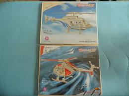 Lot De 2 Maquettes D Hélicoptères - AW-009 / AW-053 - Avions