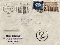 Athènes 1948 - Lettre Avec Timbre Surchargé 600 1-9-1946 - Grèce