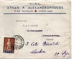 Athènes 1946 - Lettre Avec Timbre Surchargé Drachmes 300 - Grèce