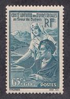 FRANCE   Y&T  N ° 417 NEUF** COTE 20.00 Euros - Frankreich