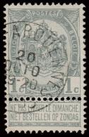 """COB 53 - Belle Oblitération - """"ARQUENNES"""" - 1893-1900 Fine Barbe"""