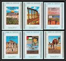 0023/ Umm Al Qiwain Deluxe Blocs ** MNH Michel N° 1687 / 1692 Arabian Landscapes Mosquée Tirage Bleu - Umm Al-Qiwain