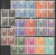 Togo Taxe N° 48 à 61 NMH Casque Konbomba Bloc De Quatre (F17) - Togo (1960-...)