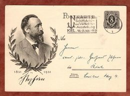P 211 Ziffer Stephan, MS Nordische Hafen- Schiffahrts- Und Verkehrs-Ausstellung Kiel 1931 (90957) - Deutschland