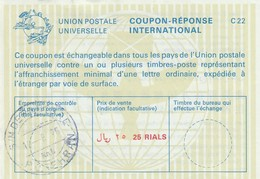 COUPON-REPONSE INTERNATIONAL. UPU. C22. 25 RIALS. P.O. TEHRAN S/M DEPARTURE   / 2 - Iran