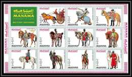Manama - 3075/ N° 1008/1018 A Military Uniforms Uniformes Militaires Cheval (chevaux Horse Horses)** MNH - Militaria
