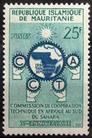 MAURITANIE                      N° 139                      NEUF** - Mauritanie (1960-...)