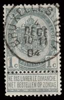 """COB 53 - Oblitération CONCOURS """"BRUXELLES (EST)"""" - 1893-1900 Thin Beard"""