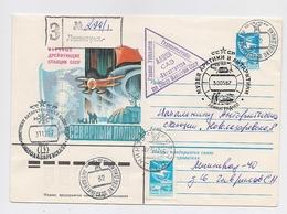 ANTARCTIC To Novolasarevskaya Station 32 SAE Base Pole Mail Cover USSR RUSSIA Leningrad Plane - Basi Scientifiche