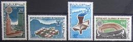 MAURITANIE                      N° 223/226                       NEUF** - Mauretanien (1960-...)