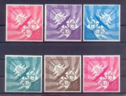Jordan 1965 -  Olympic Games Tokyo 1965 - Stamps 6v Complete Set - MNH**- Excellent Quality - Jordanien