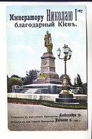 UKRAINE KIEV 34 - Ukraine