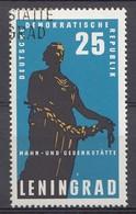 DDR 1964 Mi.nr. 1048 Mahn-und Gedenkstätten  OBLITÉRÉS-USED-GEBRUIKT - [6] République Démocratique