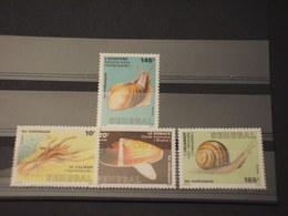 SENEGAL - 1988 FAUNA MARINA 4 VALORI - NUOVI(++) - Senegal (1960-...)