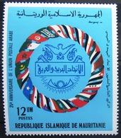 MAURITANIE                      N° 366                      NEUF** - Mauritanie (1960-...)