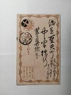 Entiers Japonais - Cartes Postales