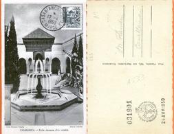 """Maroc;FDC 1er Jour 1950; Carte Maximum ;TP N°283 """" Riche Demeure D'un Notable """" Morocco;Marruecos - Briefe U. Dokumente"""
