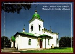"Moldova 2012 ""The Church Of The Nativity Of The Mother Of God (Mazarache) In Chisinau - 260 Years "" Quality:100% - Moldawien (Moldova)"