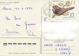 USSR 1982 Picture Postcard To Italy With 15 K. Bird Caprimulgus Europaeus - Uccelli Canterini Ed Arboricoli