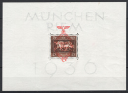 Germania Reich 1937 Unif. BF7 **/MNH VF/F - Unused Stamps