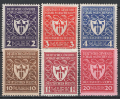 Germania Reich 1922 Unif. 214/19 **/MNH VF/F - Unused Stamps