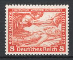 Germania Reich 1933 Unif. 474 **/MNH VF/F - Nuevos