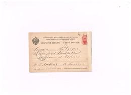 Entier Postal à 4 Kop.Expédié De Vilnius à Louvain (Belgique) - Lithuania