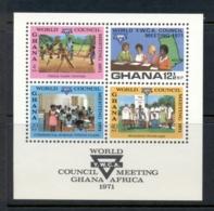 Ghana 1971 YWCA MS MUH - Ghana (1957-...)