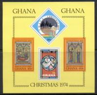Ghana 1974 Xmas MS MUH - Ghana (1957-...)
