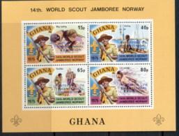 Ghana 1976 Boy Scout Jamboree Opt Interphil MS MUH - Ghana (1957-...)