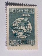 CHINE  1949   LOT# 13 - 1949 - ... Volksrepubliek