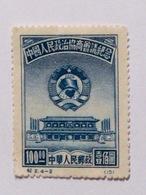 CHINE  1950   LOT# 14 - 1949 - ... Volksrepubliek