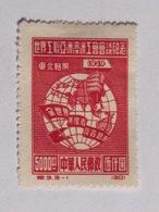 CHINE  1949   LOT# 16 - 1949 - ... Volksrepubliek