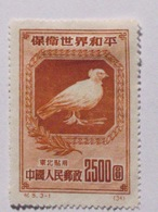 CHINE  1950   LOT# 17  Dove Of Peace By Picasso - 1949 - ... Volksrepubliek