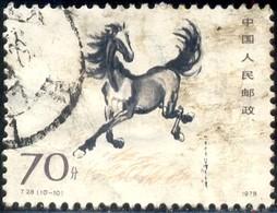 Galloping Horse, By Hsu Peihung, China Stamp SC#1398 Used - Usati