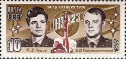 USSR Russia 1977 Cosmonauts Soyuz 23 Space Flight Spaceman Sciences People V. D. Zudov V. I. Rozhdestvensky Stamp MNH - Space