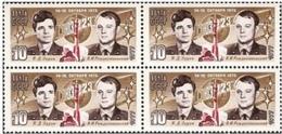 USSR Russia 1977 Block Cosmonauts Soyuz 23 Space Flight Spaceman Sciences People Zudov Rozhdestvensky Stamps MNH - Space